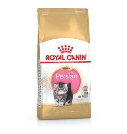 Royal Canin Persian Kitten Dry Food