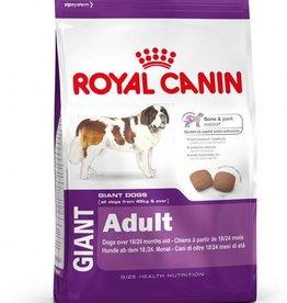Royal Canin Giant Adult Dog Dry Food, 15kg