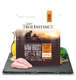 natures menu True Instinct High Meat Adult Cat Dry Food, 1.5kg