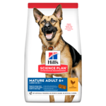 Hill's Science Plan Mature Adult 6+ Large Breed 25kg + Dog Dry Food, Chicken, 14kg