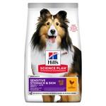 Hill's Science Plan Adult 1+ Sensitive Stomach & Skin Medium 11-25kg Dog Dry Food