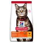 Hill's Science Plan Adult 1-6 Cat Dry Food, Chicken