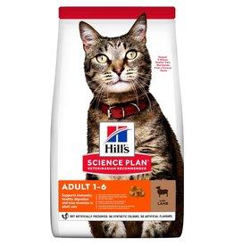 Hill's Science Plan Adult 1-6 Cat Dry Food, Lamb