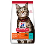 Hill's Science Plan Adult 1-6 Cat Dry Food, Tuna
