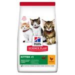Hill's Science Plan Kitten Dry Food, Chicken