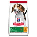 Hill's Science Plan Puppy Medium Breed 11-25kg Dry Food, Chicken