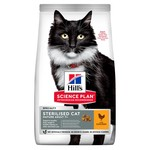 Hill's Science Plan Mature Adult 7+ Sterilised Cat Cat Dry Food, Chicken