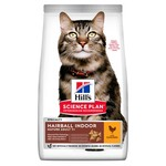 Hill's Science Plan Mature Adult 7+ Hairball Indoor Cat Dry Food, Chicken 1.5kg