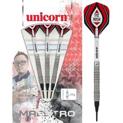 Unicorn Maestro Seigo Asada 90% Phase 2 Softdarts