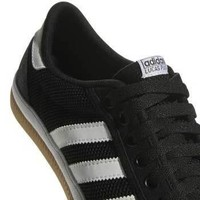 Adidas Lucas Premiere Black/White/Gum