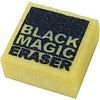 Shorty's Black Magic Gripgum Eraser
