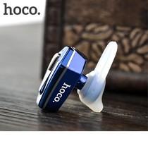 E17 Bluetooth V4.1 Headset - Blauw