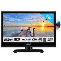HKC 16M4C 16 inch HD-ready LED tv/DVD