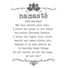 Wall Sticker Yoga Namaste Text