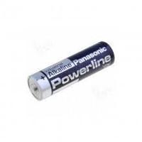 Powerline AA Alkaline 48-Pack