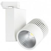 Beleuchtungonline.de LED Schienenstrahler - 30W - 2550 Lumen - 3 Phasen
