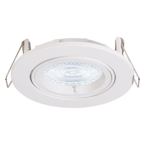 Beleuchtungonline.de 3 Stück Dimmbarer LED Einbaustrahler Dublin 5 Watt Weiß Kippbar 2700K