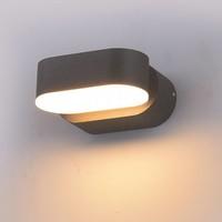 Beleuchtungonline.de LED Wandleuchte Oval Grau - Kippbar - 3000K - 6W
