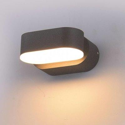 LED Wandleuchte Oval Grau - Kippbar - 3000K - 6W