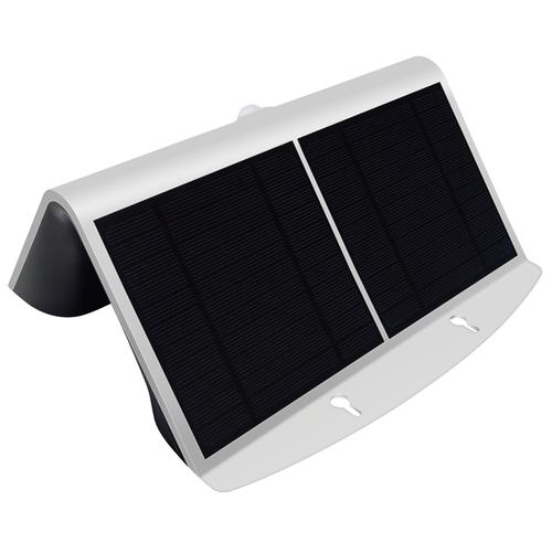 Beleuchtungonline.de Solar Gartenleuchte mit Bewegungssensor - 7W - 4000K - 800 Lumen - Weiß