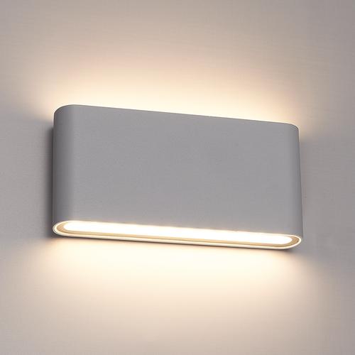 Beleuchtungonline.de Dimbare LED Wandleuchte Dallas M Grau 3000K - 12W – IP54