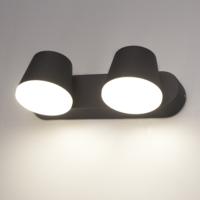 Beleuchtungonline.de LED Wandleuchte Doppelt Schwarz Kippbar - 3000K -  12W - IP54