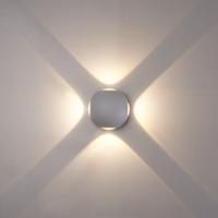 Beleuchtungonline.de LED Wandleuchte Globe 4 Lichter -  Grau  - 3000K -  4W - IP54