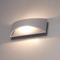 Beleuchtungonline.de LED Wandleuchte Beidseitig - Grau  - 3000K -  6W - IP54