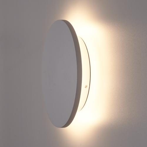 Beleuchtungonline.de LED Wandleuchte Grau XL Rund - 3000K -  9W - IP54
