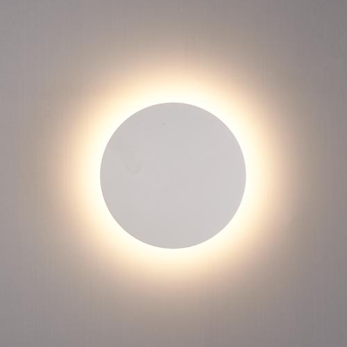 Beleuchtungonline.de LED Wandleuchte Weiß Rund - 3000K -  6W - IP54