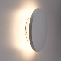 Beleuchtungonline.de LED Wandleuchte Grau Rund - 3000K -  6W - IP54