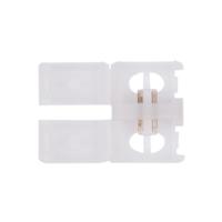 Beleuchtungonline.de LED Strip Lichtschlauchverbinder - 10 Stück