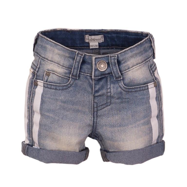 Koko Noko Koko Noko Jongens Jeans Short  Blauw