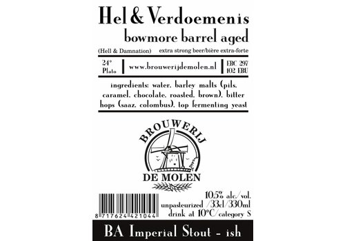 Brouwerij de Molen Hel & Verdoemenis Bowmore BA