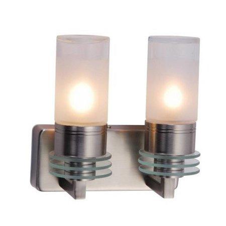 Globo Wandlamp Pegasus halogeen 2 x 40W 41520-2