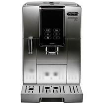 Espressomachine Dinamica Plus