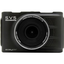 Easypix StreetVision SV5 action cam