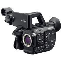 PXW-FS5 Profi professionele camcorder