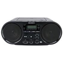 ZS-PS55B zwart radio-cd speler