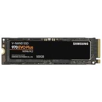 SSD 970 Evo Plus - 500GB MZ-V7E250BW NVMe M.2