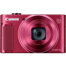 PowerShot SX620 HS rood digitale compac camera