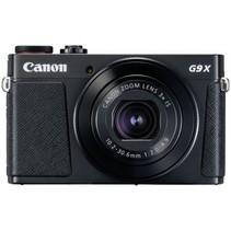 PowerShot G9X Mark II zwart camera