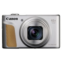 PowerShot SX740 HS zilver camera