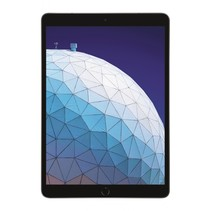 iPad Air 10.5 Wi-Fi 256GB spacegrijs MUUQ2FD/A