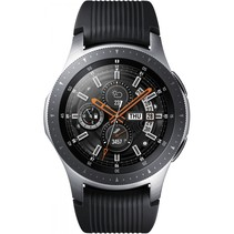 Galaxy Watch zilver