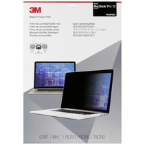 PFNAP007 privacy filter v. Apple MacBook Pro 13  (2016)