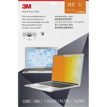 GF140W9E privacy filter Gold voor Laptop 14