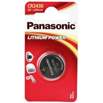 1  CR 2430 Lithium Power