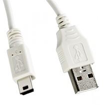 IFC-400PCU USB-Kabel
