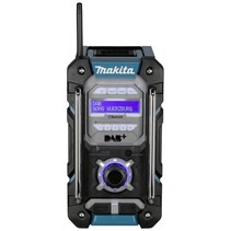 DMR 112 Baustellenradio